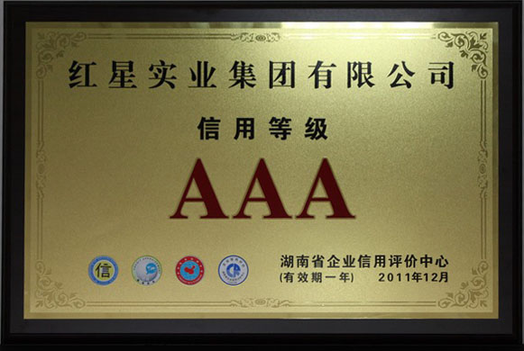 2011.12 AAA等級du)迸 /></a>     </div>         <div class=
